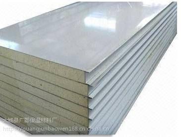 北京聚氨酯彩钢夹芯板 50mm-200mm 广郡聚氨酯彩钢夹芯板厂家