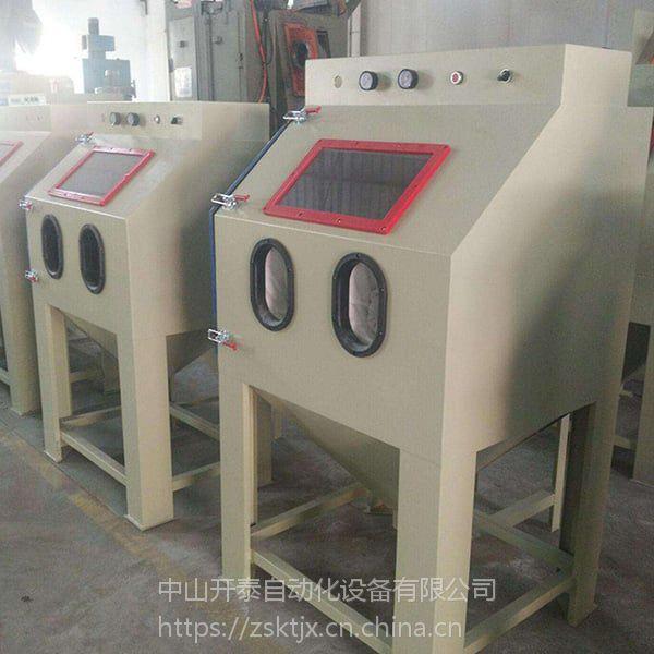 江门喷砂机 9060手动喷砂机 金属除锈、前处理工序