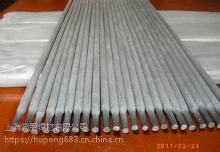 EDCrMn-A-16堆焊焊条无锡市EDCrMn-A-16耐磨焊条