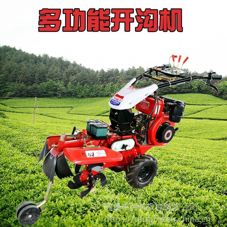 陕西省果园施肥开沟机 启航多功能大马力起垄机 柴油手扶松土机价格