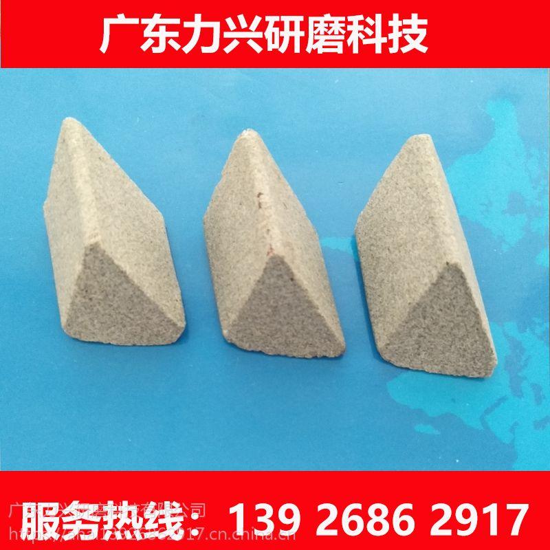 供应菱形刚玉抛光石 棕刚玉研磨石 研磨抛光石