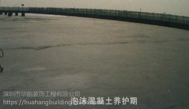 深圳泡沫混凝土