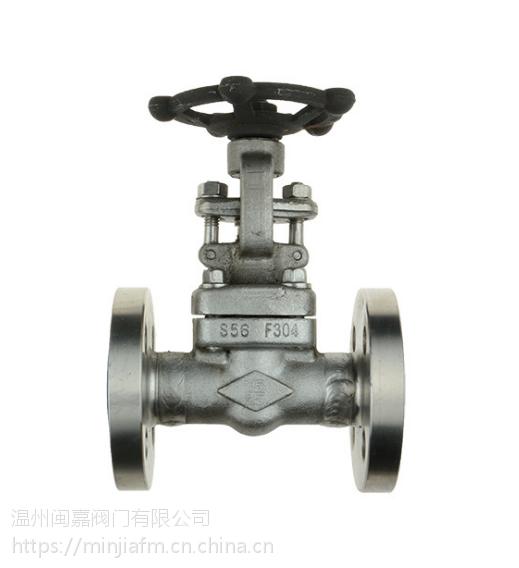 Z41W-25P不锈钢高温高压闸阀 Z41W高温高压闸阀