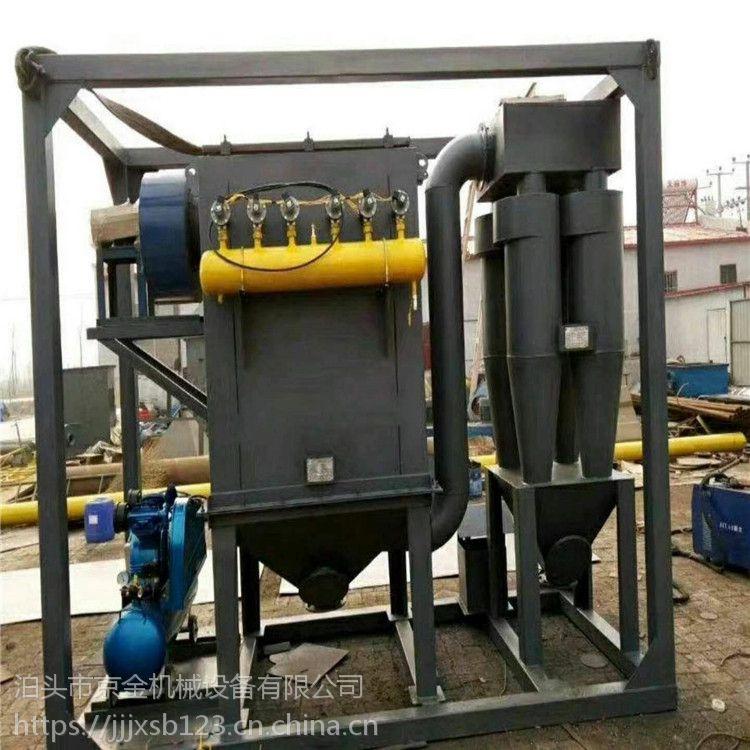 脱硫除尘设备 京金环保