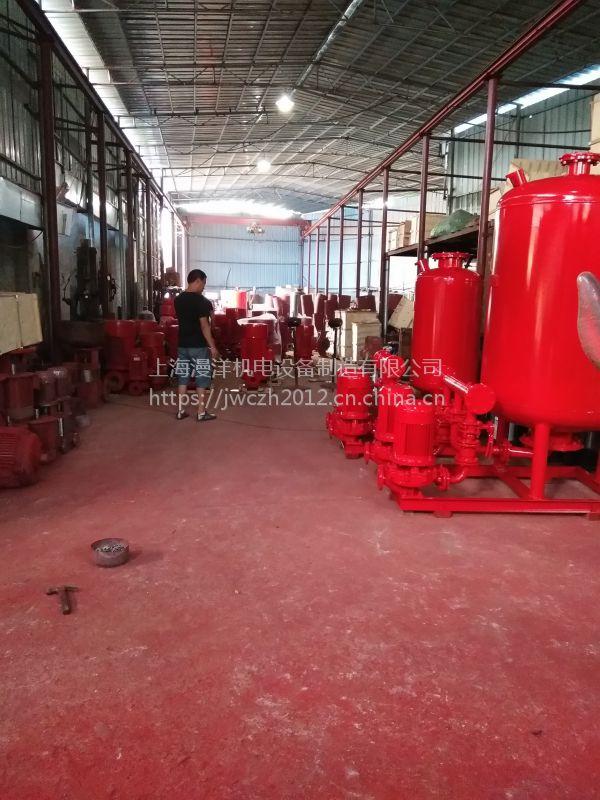 150L 增压泵/稳压罐/供水设备/ 隔膜气压罐/800*1.6 生产厂家