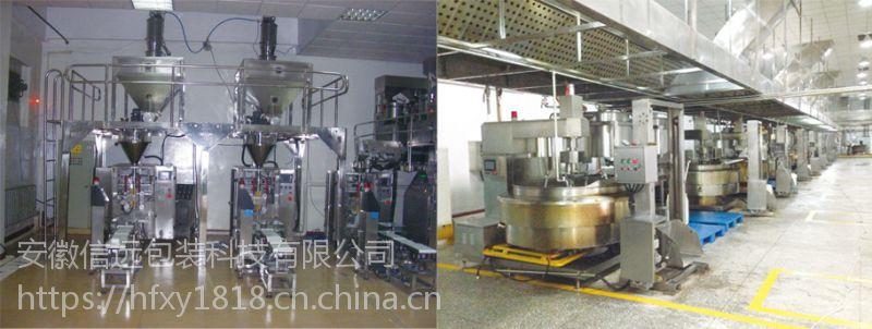 小袋背封酱料包装机、颗粒酱料自动包装机厂家