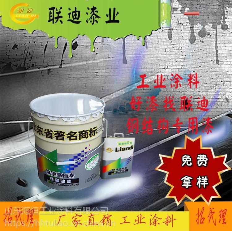 丙烯酸快干面漆 快干漆系列 直销价格低 联迪漆业 编号WA135