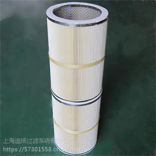 上海迪扬过滤(图)|国产木浆纸滤筒|滤筒