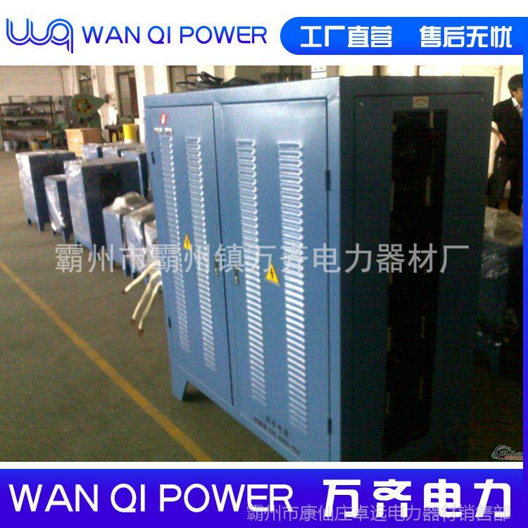 整流机 高频电镀电源整流机 高频电镀电源高频开关电源