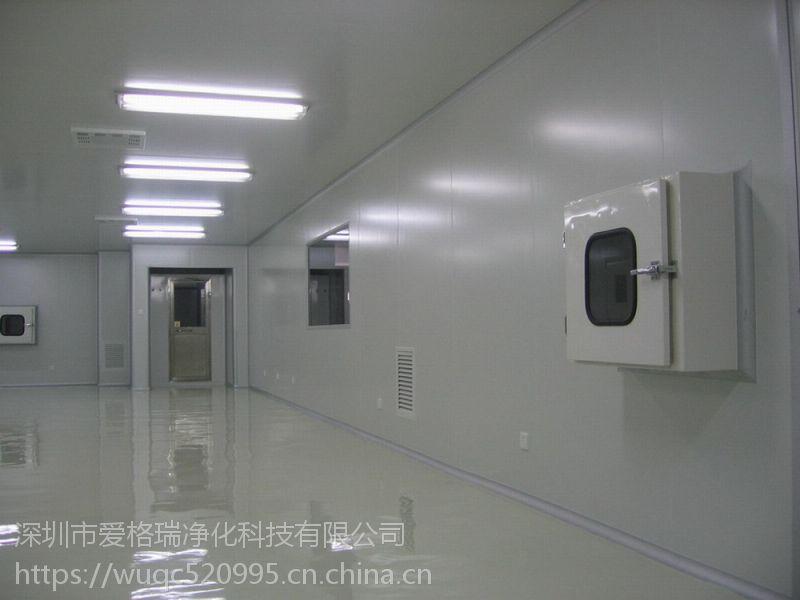 《彩钢板隔墙装修/彩钢板洁净室/风淋室/专业无尘车间设计/施工》