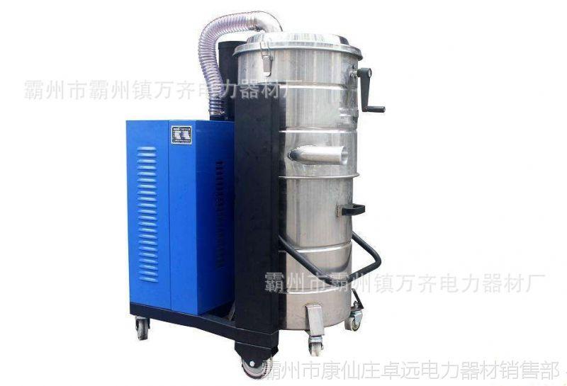 厂家直销筒式吸尘器AM7010大功率吸尘器钢铁厂铁路用工业吸尘器