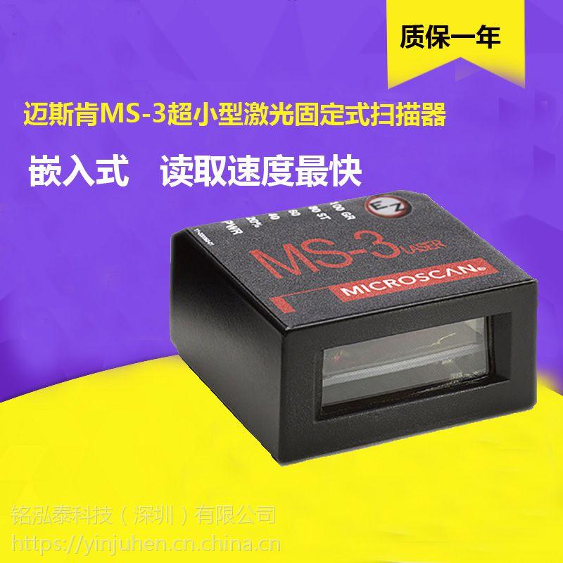 条码扫描枪、品牌条码打印机、品牌数据采集器、各种条码设备配件、打印头回收