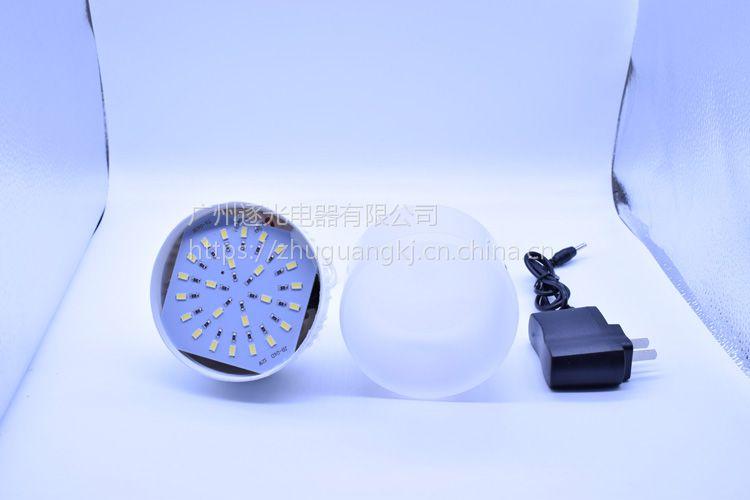 逐光A款LED智能充电球泡灯 超亮户外移动工作灯