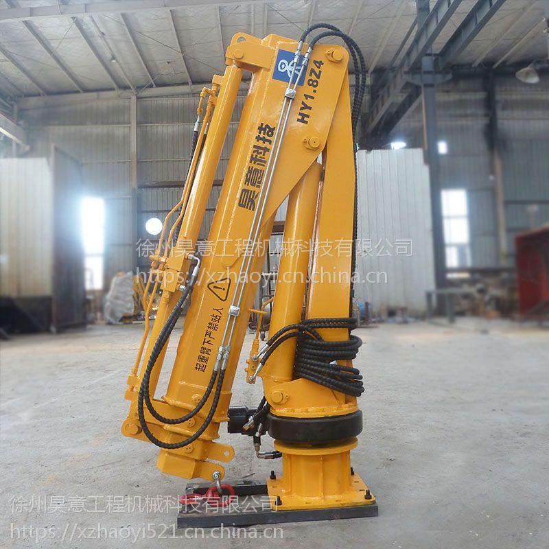 1.8吨液压小吊机臂长4米6小型起重机 现货直销