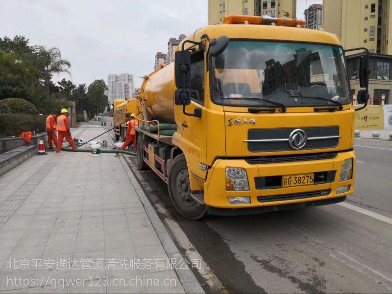 排水管道清洗大型排污市政管道清淤13651225660