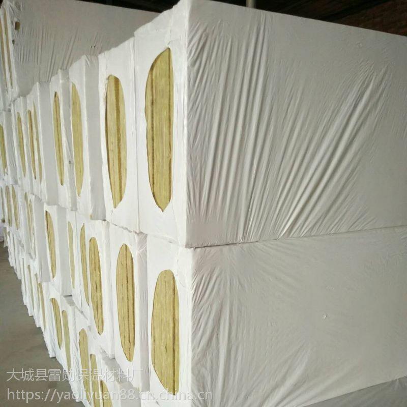 岩棉与玻璃棉的区别及价格介绍