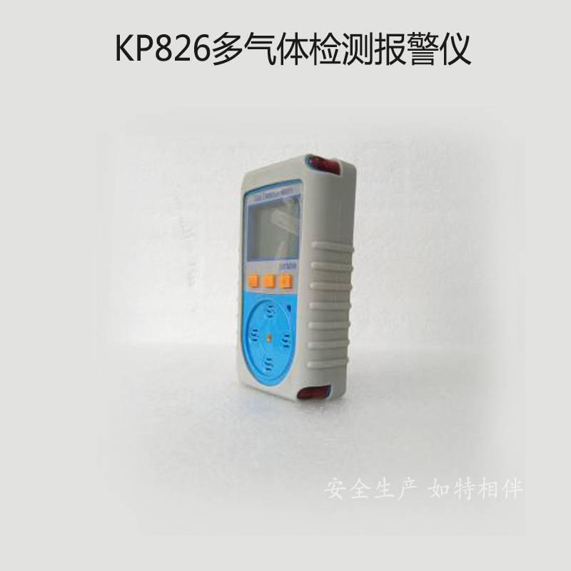 隧道施工瓦斯一氧化碳气体浓度超标报警仪多合一气体检测