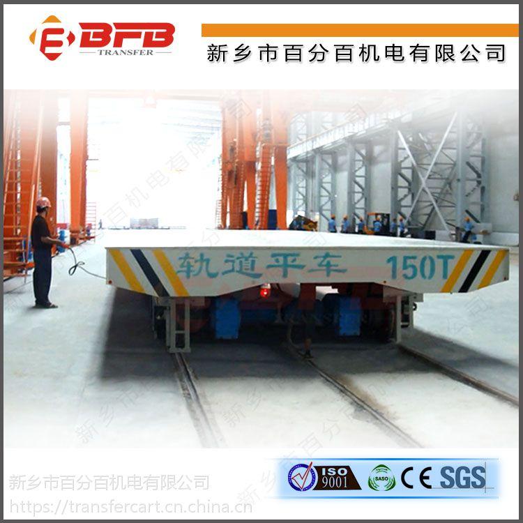 两相低压轨道电动平车采用直流供电 易实现遥控和自动化