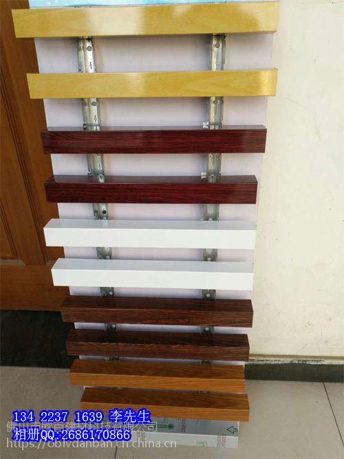 室内防火吊顶U型铝方通订购热线13422371639李生-欧百建材