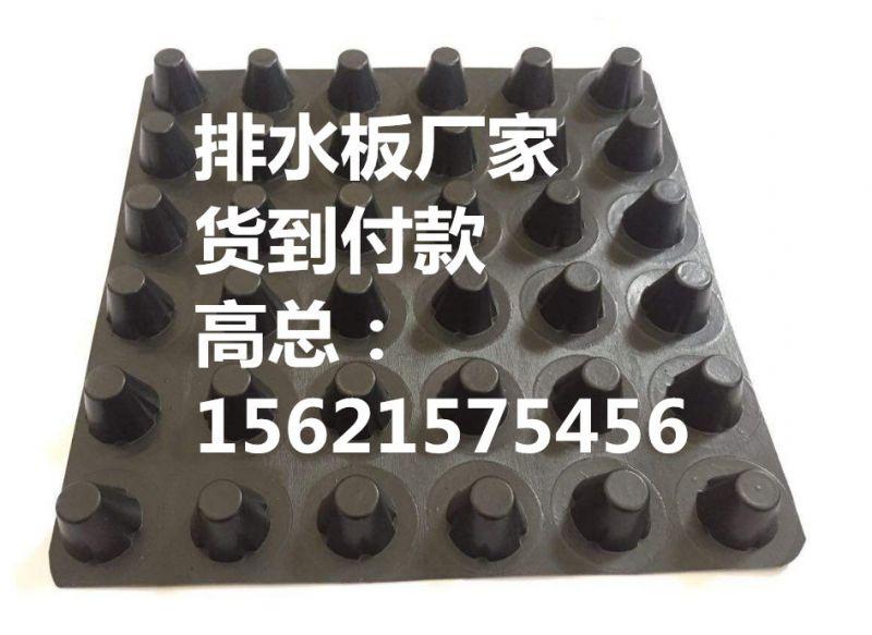 http://himg.china.cn/0/4_732_1002099_800_583.jpg