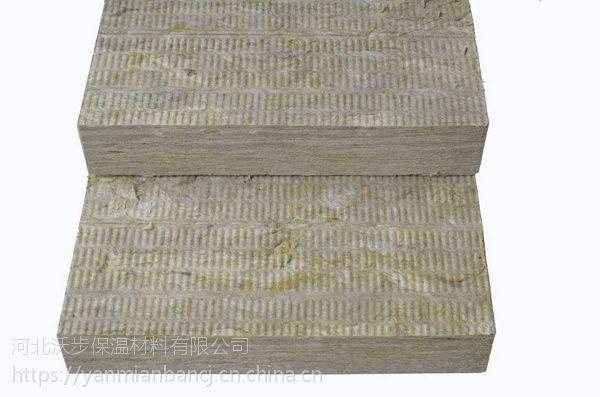 专业销售屋面岩棉板A级厂家