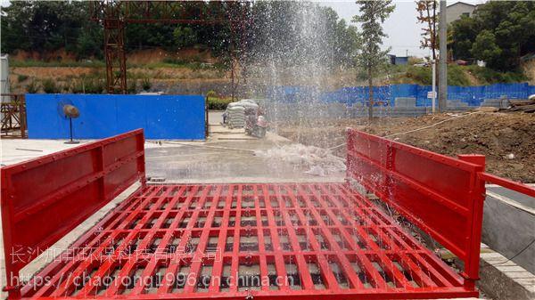 邵阳渣土车洗车平台gb-430