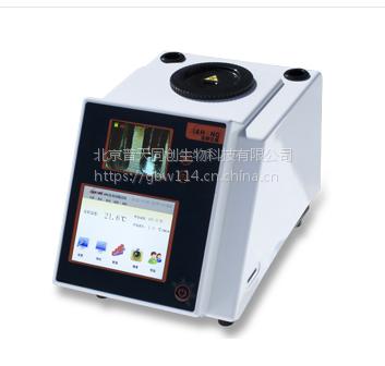 普天同创 全自动视频油脂熔点仪JHY90