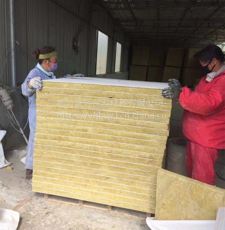 幕墙硅酸钙复合岩棉保温板价格 河北盈辉专注品质 硅酸钙板岩棉复合板