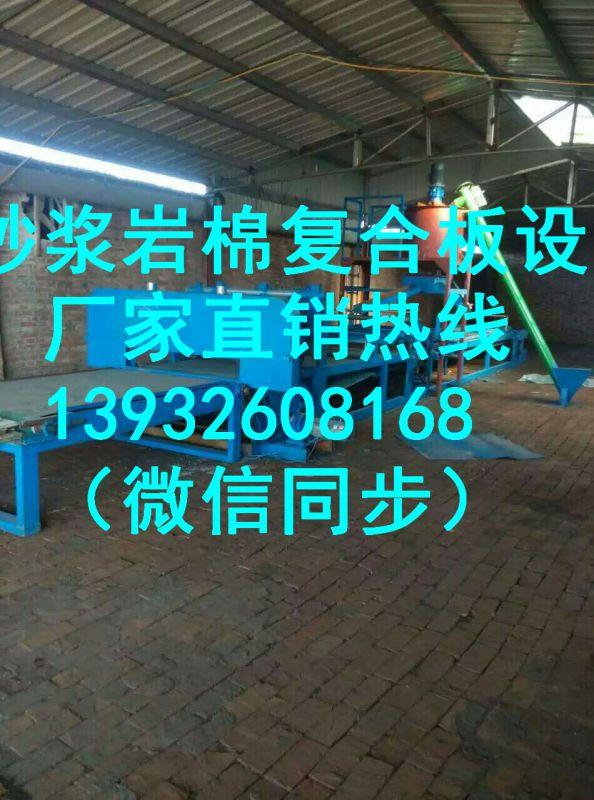http://himg.china.cn/0/4_732_237076_594_800.jpg