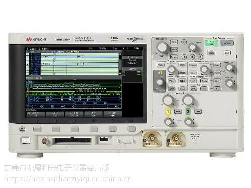 长期收购Agilent安捷伦MSO7032B示波器