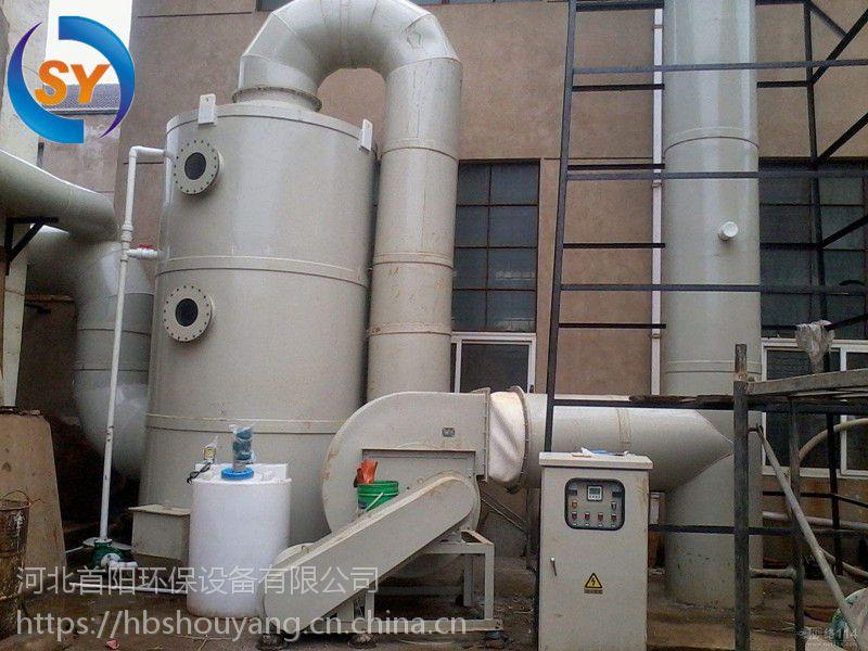 清涧20000风量活性炭吸附塔清除净化有机废气烟气装置工艺流程