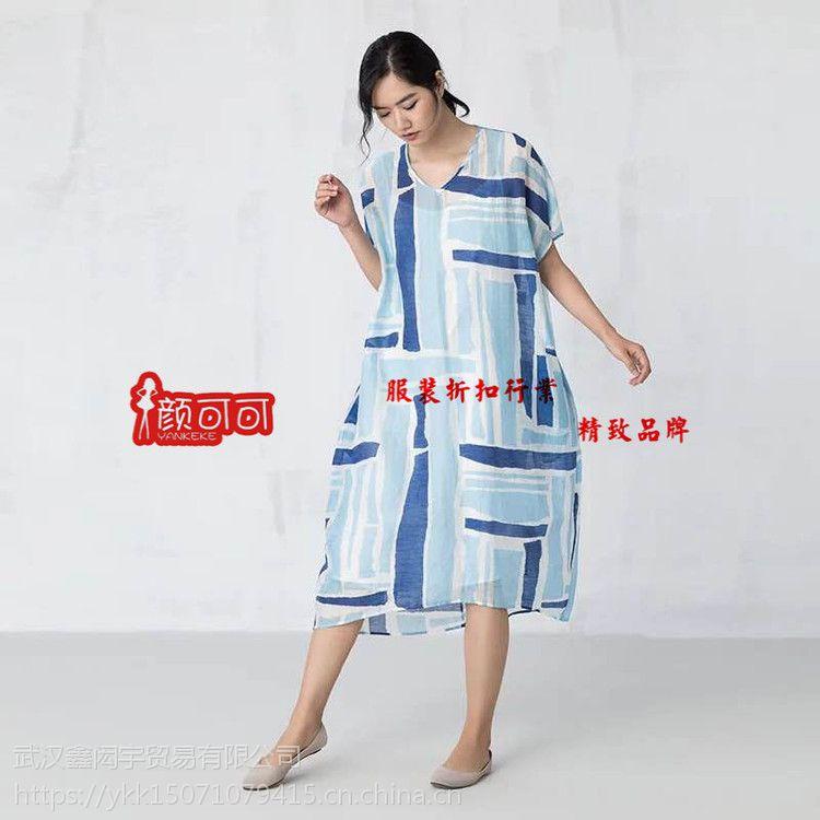 北京高端棉麻女装忆语墨布语一手货源低价批发/品牌折扣大码女装