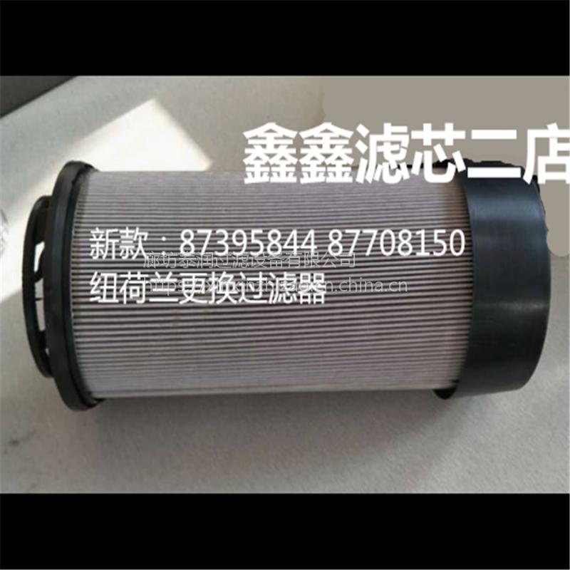 齿轮机HAWE液压油滤芯 6905117F1滤芯6905117F2