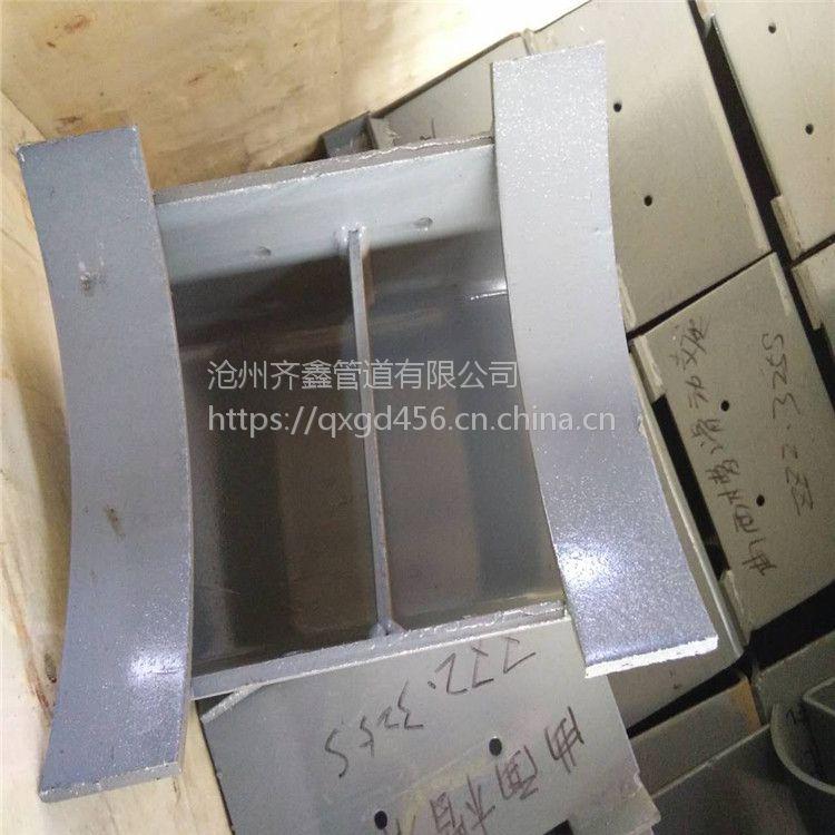 电厂管道配件曲面槽滑动支座,摩擦副,齐鑫专业厂家