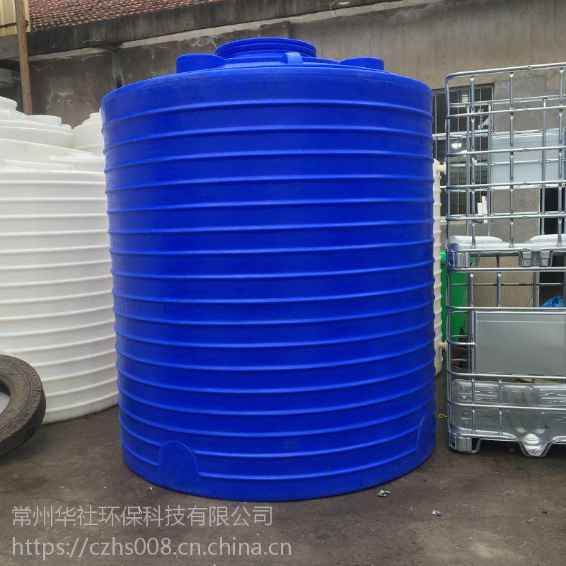 南通5吨塑料储罐 耐酸碱储存罐