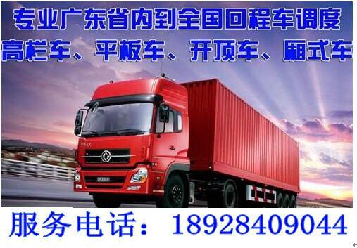 http://himg.china.cn/0/4_732_238902_507_353.jpg