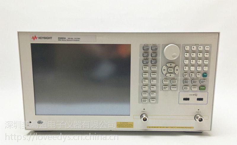 二手网络分析仪E5063A使用说明安捷伦E5063A