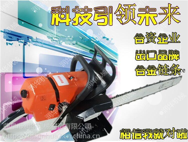 国产链条挖树机 铲头式起树机 汽油起苗机