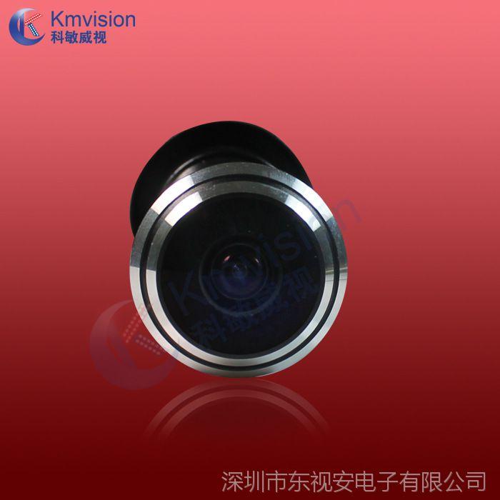 170度超广角鱼眼可视猫眼摄像头 CCTV彩色摄像机 外贸出口CV702
