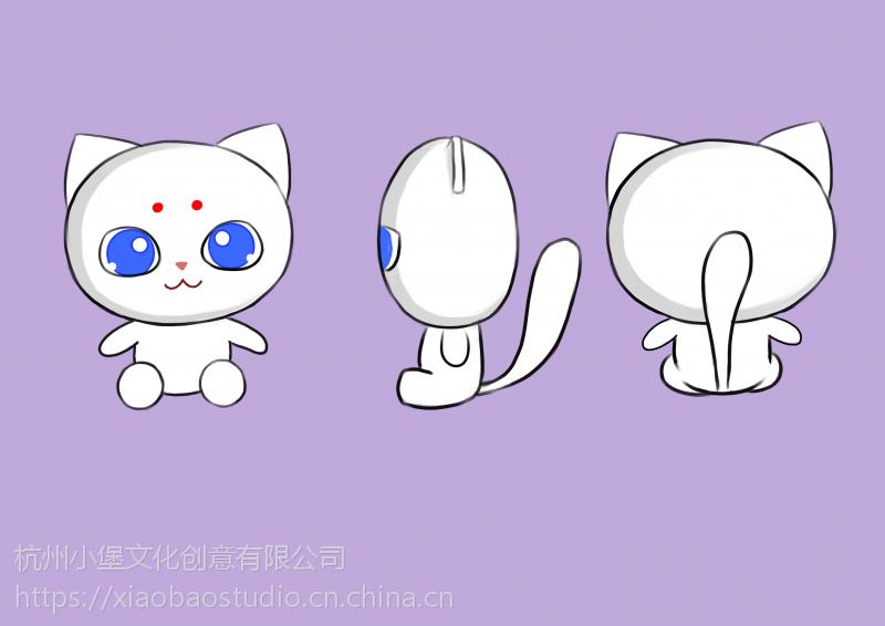 卡通形象吉祥物设计制作QQ表情微信表情设计制作