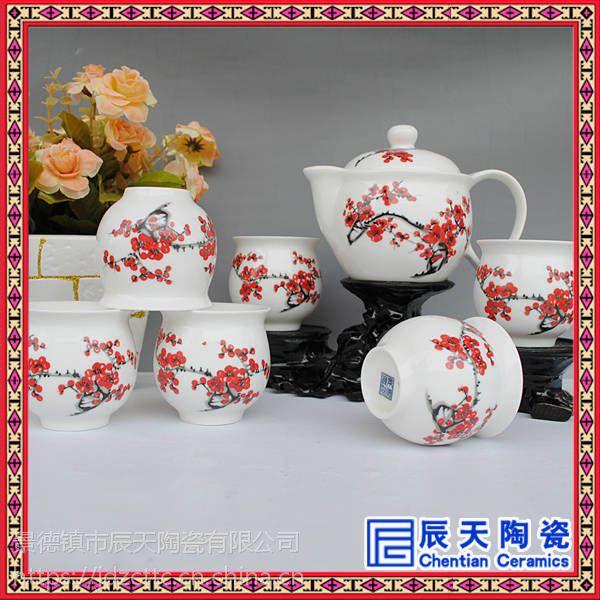 创意手工彩绘梅花茶具礼品套装 玲珑镂空高档礼品茶具