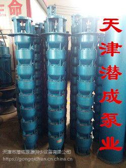 600米井用潜水泵厂家|价格优惠的井用潜水泵
