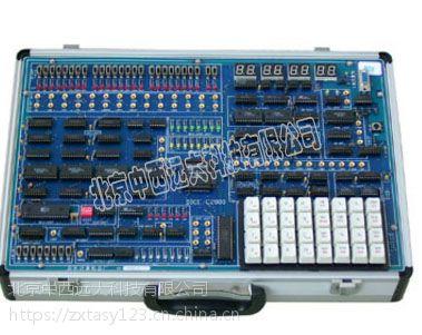 中西(ZY特价)计算机组成原理实验箱 型号:MH80-C2000库号:M290977