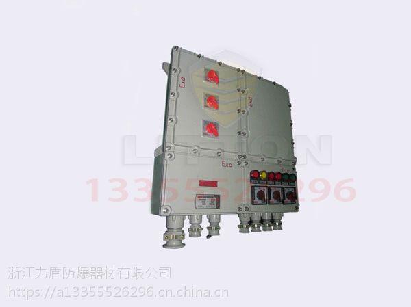 厂家生产带防护等级IP65挂式安装BXK力盾防爆控制箱质量保证