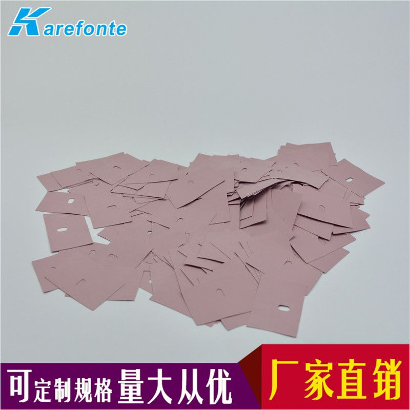 佳日丰泰厂家直供高导热绝缘矽胶片 耐高压高档散热矽胶布