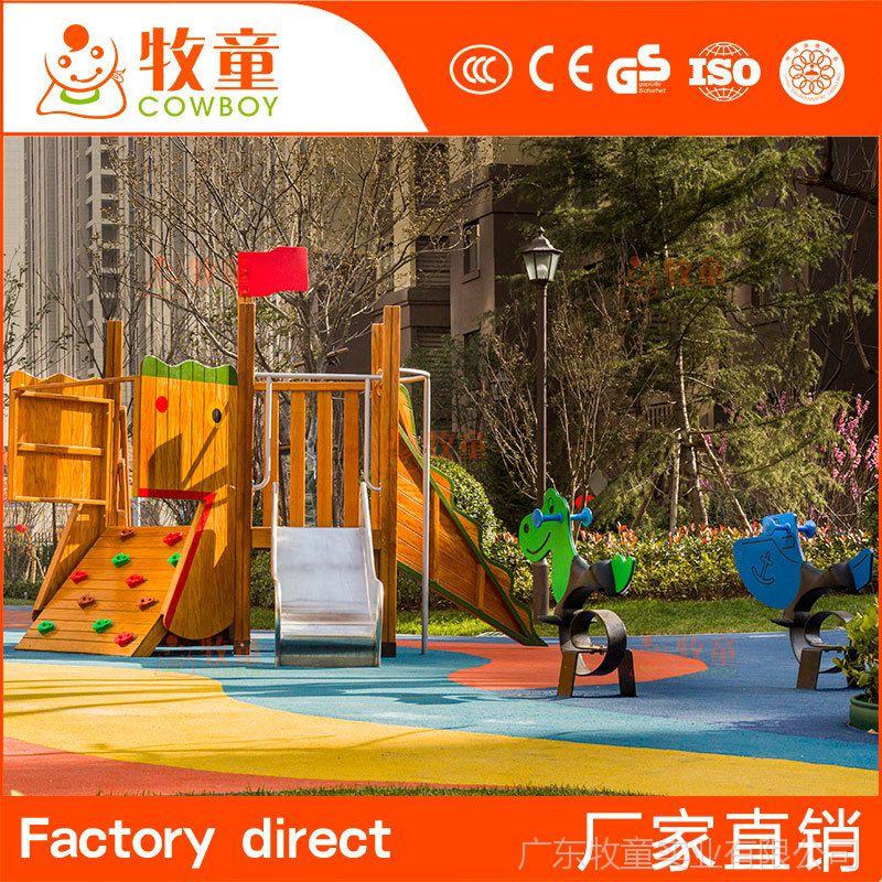定制儿童户外游乐设备组合滑梯 大型不锈钢滑滑梯【厂家直销】
