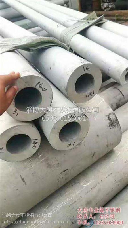 不锈钢焊管批发电话|辽宁不锈钢焊管批发|大庚不锈钢