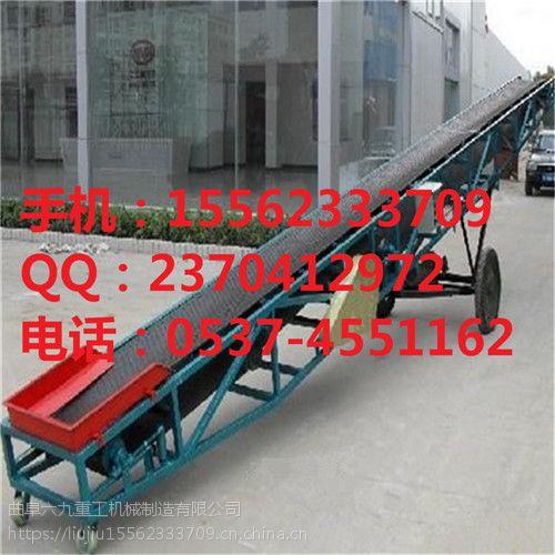 六九重工定制碳钢支架工作台书本印刷流水线皮带传送机 大倾角运行上料机