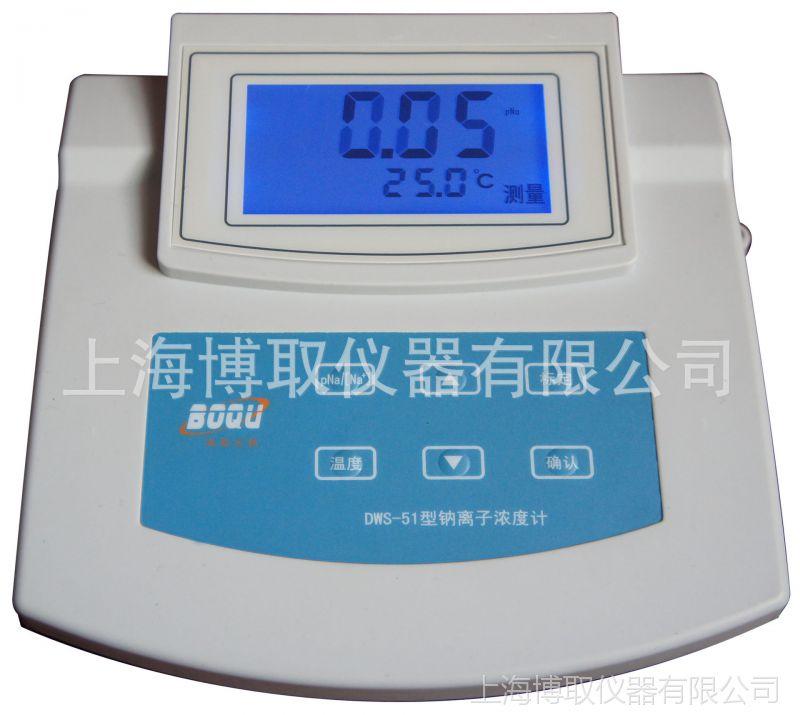 台式氟离子浓度计/实验室氟离子浓度计/实验室离子浓度计厂家直销