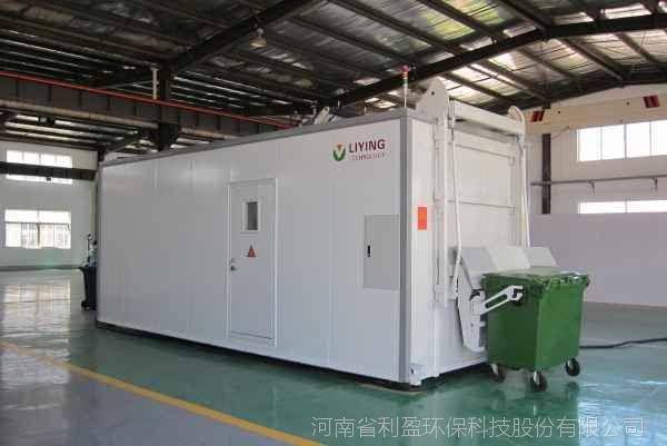 固定式医疗废物/垃圾微波消毒设备